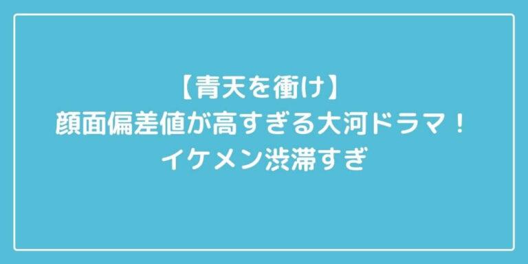 seitenwotsuke-gannmennhensati