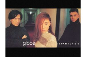 globe-keiko